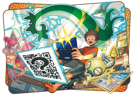 3ds_pokemonsunmoon_artwork_qrscanner_png_jpgcopy